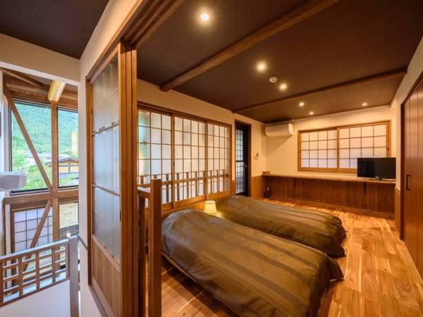 【特別室 椋の間】2階寝室