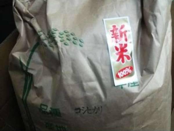 お米は千葉県の契約農家さんより直送