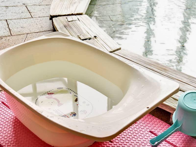 *【温泉】赤ちゃん用の入浴容器もございます。ご家族一緒にご入浴ください。