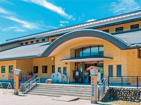 """*日本の原風景が広がる黒姫山山麓に佇む宿。大地の恵みを""""食""""""""湯""""でお愉しみ下さい。"""