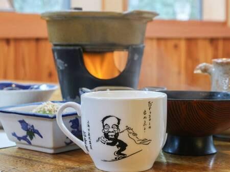 *[ご朝食一例/ミルク]紅葉館オリジナルのマグカップでどうぞ