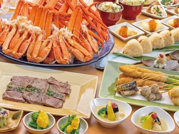 【夕食/例】人気の蟹も食べ放題のバイキング!