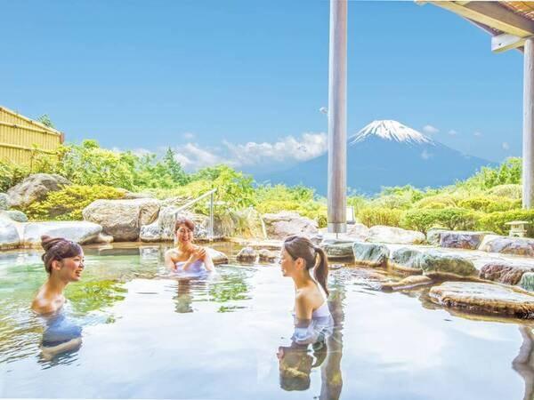 【露天風呂】良質な自家源泉の湯と富士山の絶景を愉しむ