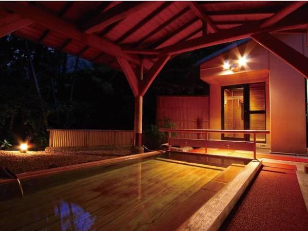 【湯本富士屋ホテル】アクセス抜群!箱根湯本駅より徒歩約3分の好立地に佇む老舗のホテル 湯量豊富な広々とした内風呂と露天風呂を愉しめる!