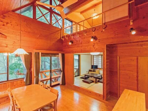コテージ 【お部屋】 一戸建てタイプのコテージだから別荘感覚でのんびり/例