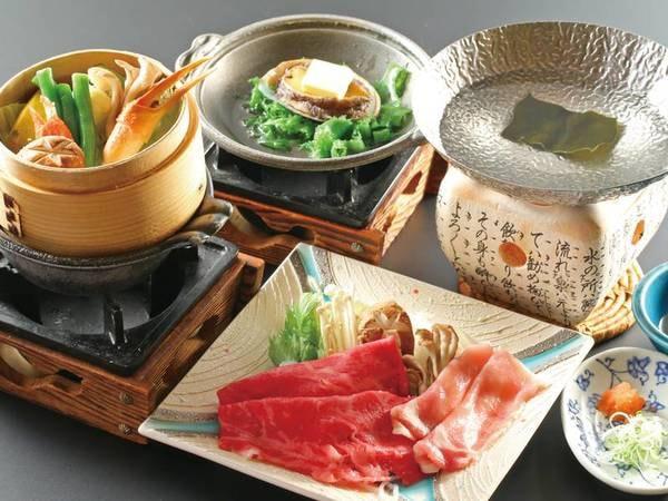 【3大味覚会席/例】信州牛・あわび・ずわい蟹!贅沢3大味覚を堪能