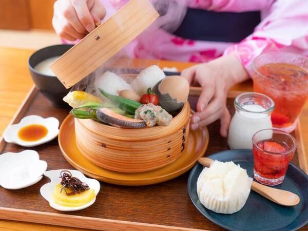 *【蒸し料理】食べる、温泉「蒸し料理」を味わう♪