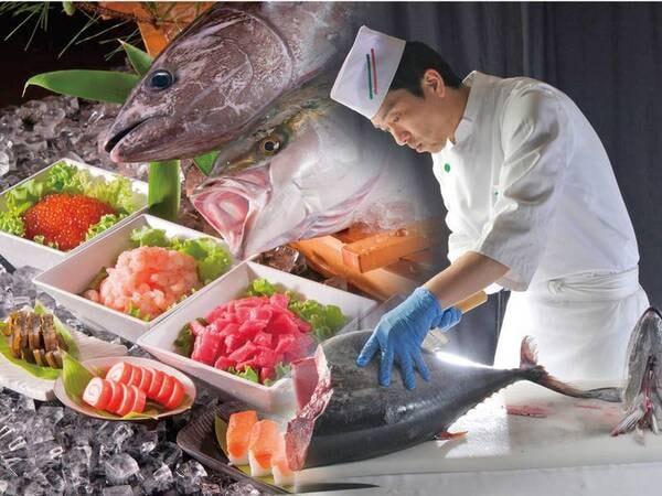 【魚解体ショー(8/1~22開催)/例】解体ショーの魚は、仕入れによりメジマグロ・がんど・サーモン等のいずれかとなります
