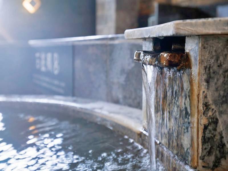 【静の湯】掛け流し温泉をゆったりと愉しむ