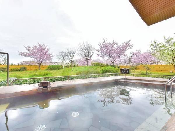【大浴場】春には花見風呂を楽しめる
