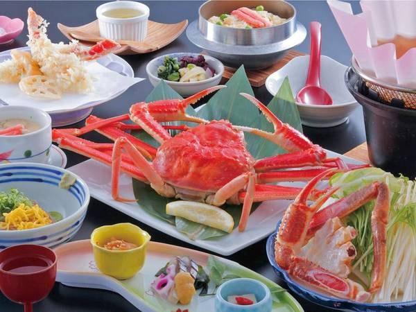 【ずわい蟹1杯付!蟹会席/例】ギュッと旨みの詰まった蟹を満喫