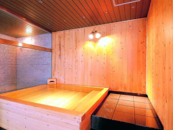 【檜風呂】かけ流し檜風呂も満喫