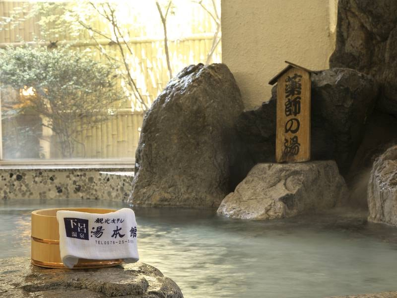 【大浴場】夜通し湯浴みが可能(15時~翌10時)