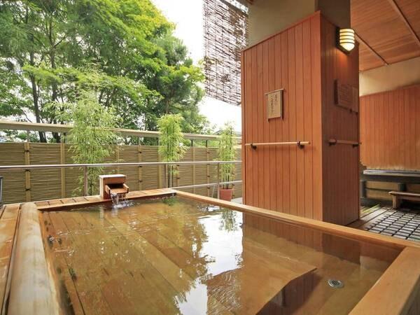 【仙人の湯/例】寝そべって入る檜の露天寝湯風呂