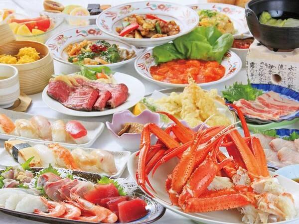 【バイキング/例】和洋中約50種のバイキング!蟹やお寿司、オープンキッチンで実演もあり!