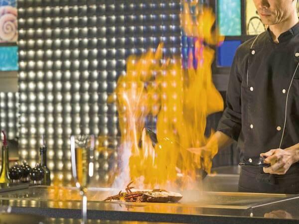 【鉄板ダイニング碧-アリア/例】目の前で焼き上げる熱々の料理を愉しむ