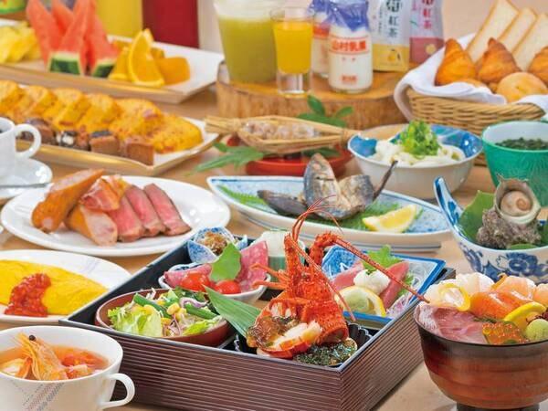 【朝食/例】ご朝食はホテル自慢の「ごっつぉ朝ご飯」!朝からお腹いっぱいお楽しみください