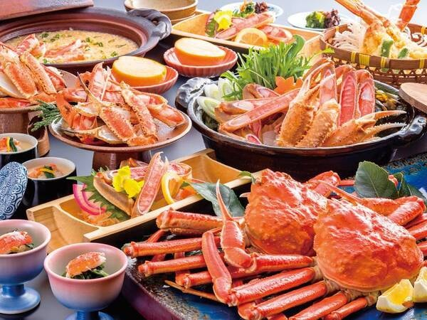 蟹を贅沢にフルコースで堪能/2人前例