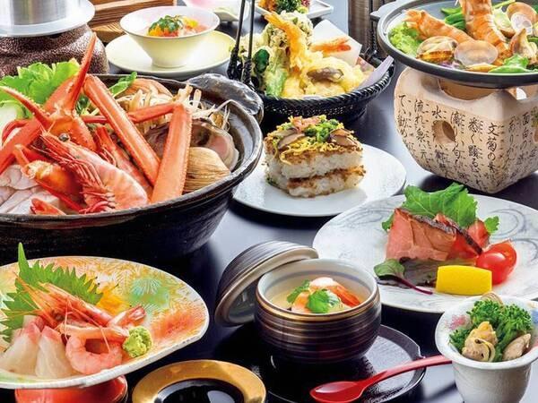 丹後の味覚!海鮮会席/例