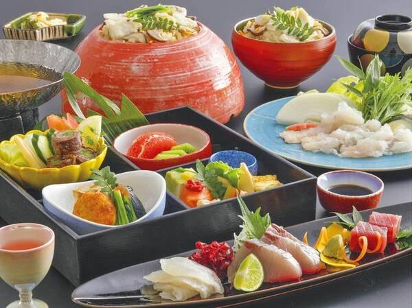 四枡御膳 淡路島の新鮮魚介をたっぷり味わう基本の会席コース