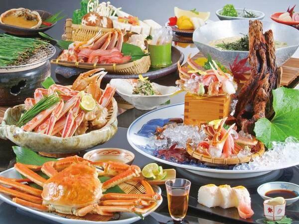 【風味はそのまま![瞬間冷凍蟹]会席/例】活蟹より甘味が強いと言われる冷凍蟹