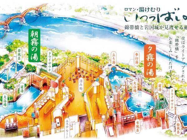 【岩国国際観光ホテル】日本三大名橋「錦帯橋」迄徒歩2分の好立地! 人気の夕食は季節の会席・本格中華から選択。心のこもったおもてなしで何度行ってもまた行きたい宿(クチコミより)