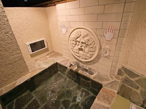 【洞窟の部屋 客室風呂】