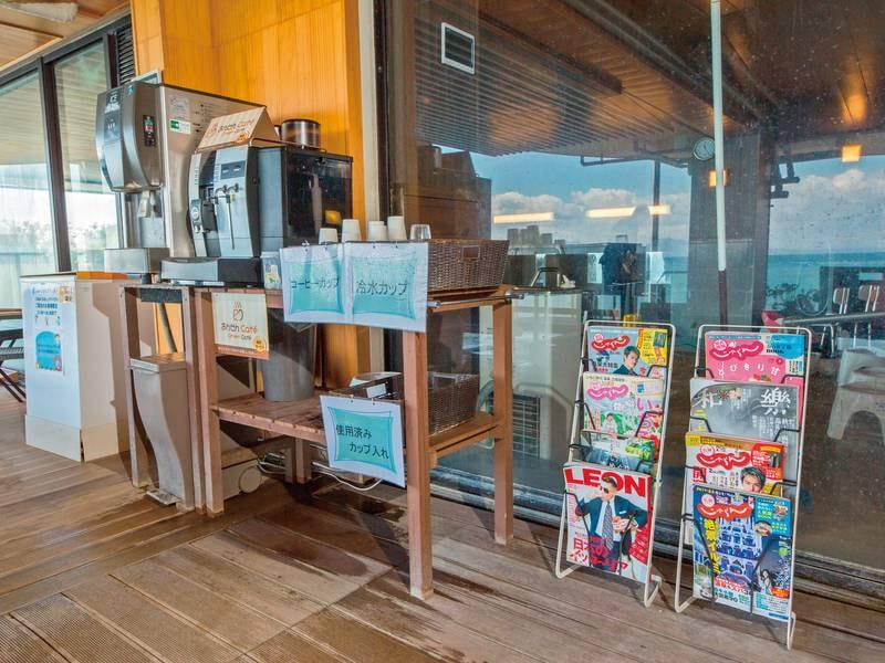 露天風呂にウォーターサーバー&コーヒーサーバー、 アイスキャンディーに雑誌コーナーも!