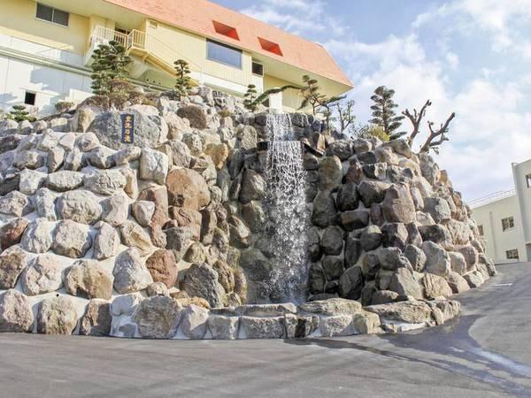 【豊洗乃滝】ホテル敷地入口では、ホテルのシンボルでもある高さ14mの滝がお出迎え。