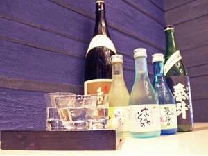 地酒飲み比べセット/例