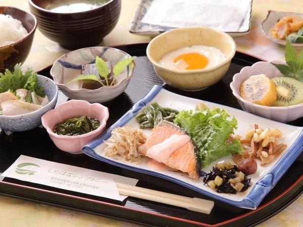 朝から元気に「和朝食」/例