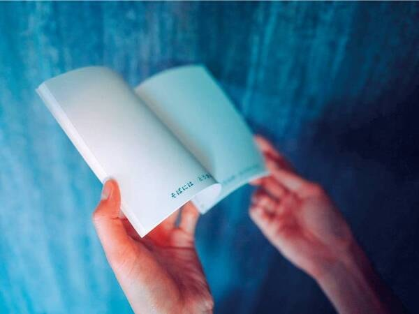 館主厳選の文庫本がたくさん!のんびり読書をお愉しみください。