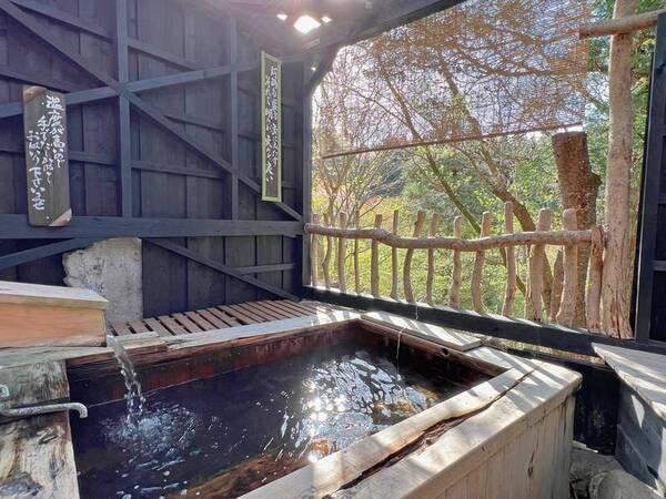 【貸切風呂・檜の湯/例】檜の香りと自然を感じる
