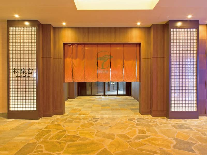 温泉施設「松泉宮」の入口