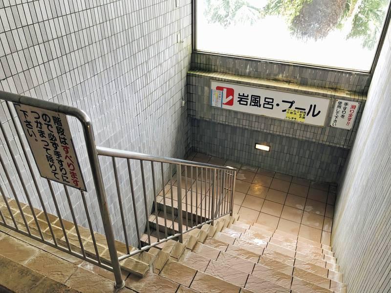 大浴場内の階段を下ると岩風呂とプールがあります