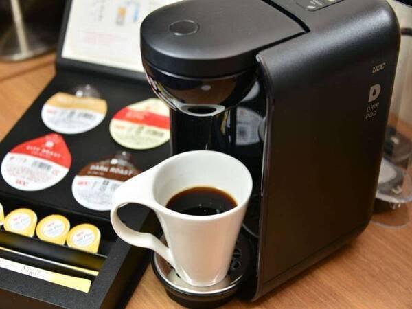 客室コーヒーマシン/一例