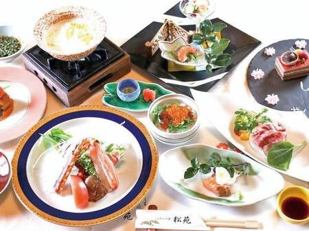 贅沢三昧会席 ※写真は一例 仕入れや季節等により、メニューの一部や食器等が変わることがあります