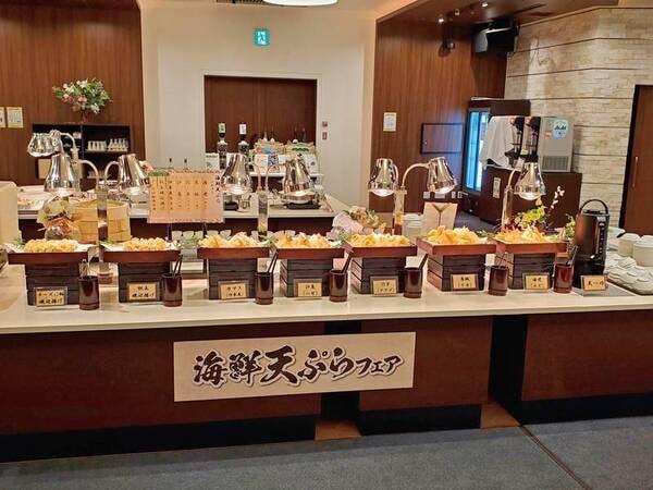 6・7月の料理フェアは『海鮮天ぷら』/写真は一例