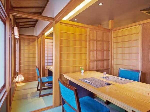 【食事処/例】プライベートな個室空間でゆっくりと食事を堪能