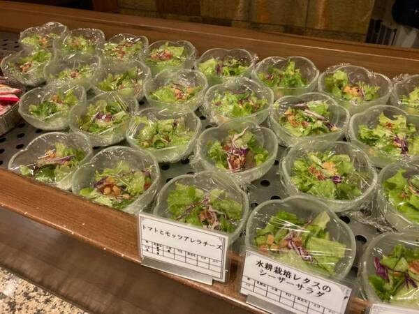 【夕食/例】感染症対策のため、小分けにしてご提供