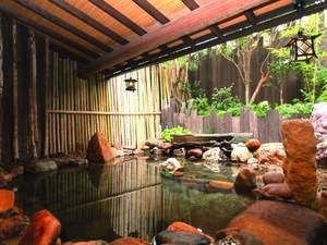 【露天風呂】伊豆山温泉は日本三大古泉のひとつ
