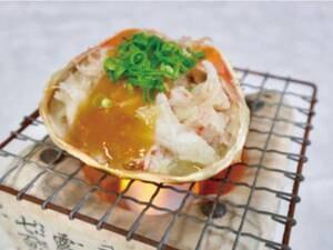 【おすすめオプション】かに味噌甲羅焼き