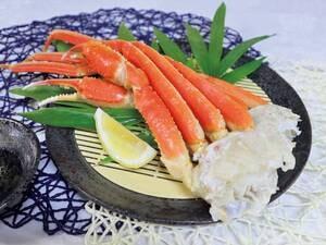 ボイルずわい蟹(500g)
