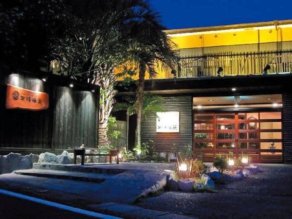 【外観】古き良き日本の雰囲気を感じる老舗温泉宿