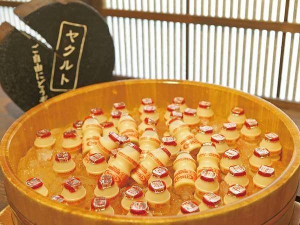 【湯上り処】アイスキャンディーやヤクルトをご自由に(数に限りあり)