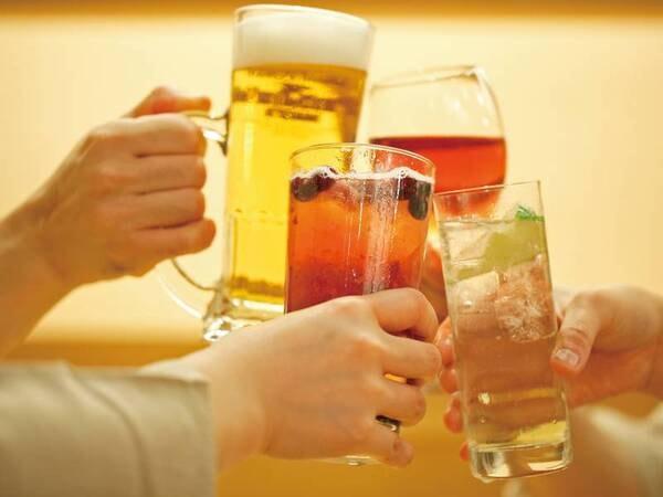夕食時はソフトドリンクや生ビール、焼酎などのアルコールを含む10種類以上の飲み放題(約60分)!