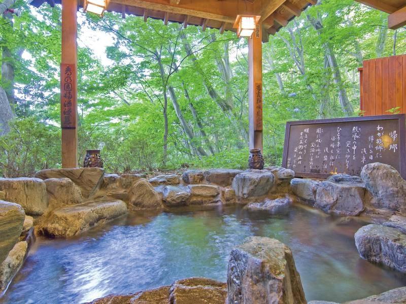 【露天風呂】森に囲まれて自然を満喫できる