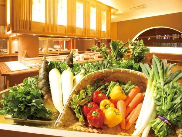 【朝食/例】朝食は新鮮野菜をたっぷり使用したビュッフェ