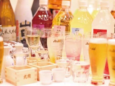 【夕食/例】アルコール・ソフトドリンクが飲み放題