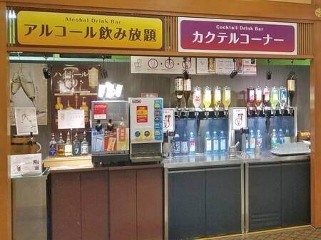 【飲み放題コーナー】生ビールやカクテルなどお好きなだけ♪